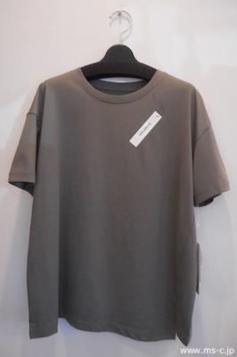 price.¥7,900-+税