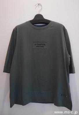 price.¥6,000-+税