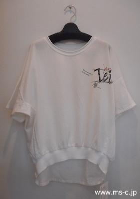 price.¥14,800-+税
